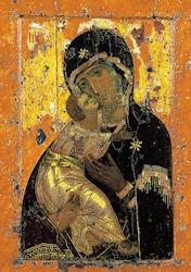 La Vierge de Wladimir